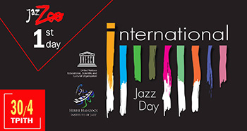 terry-vakirtzoglou-international-jazz-day-2019-zoo