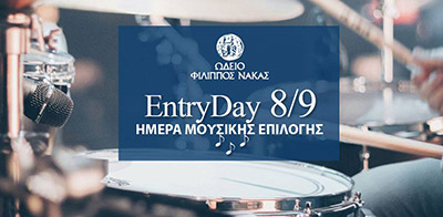 Terry_Vakirtzoglou_Nakas_Entry_Day_2019