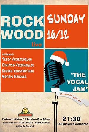 Vocal_Jam_Christmas_Edition_2019