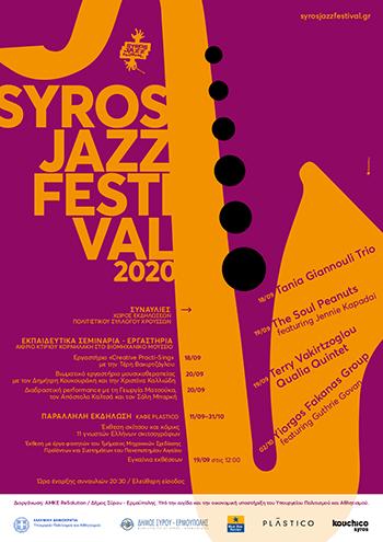 Terry_Vakirtzoglou_Jazz_Express_Speakeasy_Nights_Treno_sto_Rouf